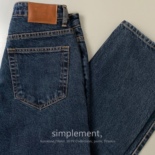 122 Remi Straight Jeans